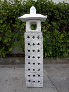 Japanese Lantern 8 $199